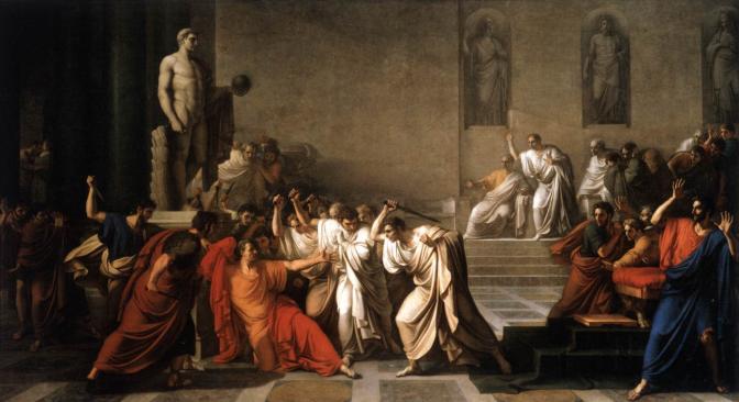90 maneras de aprender con propiedad a insultar en latín